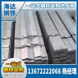 江西高质量镀锌扁钢代加工冲孔钢板切割