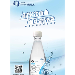 全新产品 去氘水 代理分销贴牌OEM厂家直供包仓储物流代发