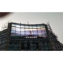 强彩光电厂家(图)-led显示屏厂家-南京led显示屏