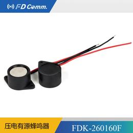 江阴福鼎12V IP67防水常州压电有源蜂鸣器可水下工作