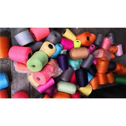 毛织涤纶回收-红杰毛衣毛料回收公司-毛织涤纶回收工厂