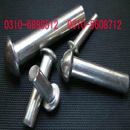304不锈钢铆钉 实心铆钉生产厂家 誉标紧固件制造有限公司