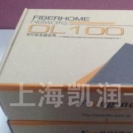 供应烽火 OL100C-02A-220 多模光纤收发器