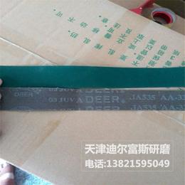 韩国鹿牌电器外壳拉丝砂布厂家JA535