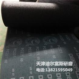 鹿牌碳化硅硬布砂带厂家pc221黄铜玻璃锁具抛光打磨