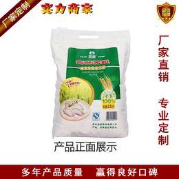 5公斤覆膜面粉袋 10公斤面粉手提袋