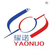 河南隆耀实业有限公司