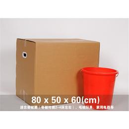 温州纸箱-熊出没包装——口碑好-定做纸箱