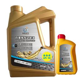 石墨烯润滑油报价,石墨烯润滑油,无锡泽众高科