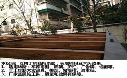 山东木纹漆施工方法 稻草漆特色 清水混凝土多少钱