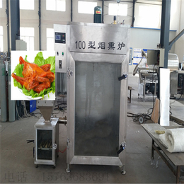 熏肠的机器-熏腊肉的设备-腊肉烟熏炉加工流程