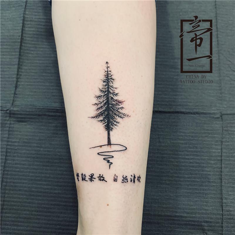 手臂纹身松树图案