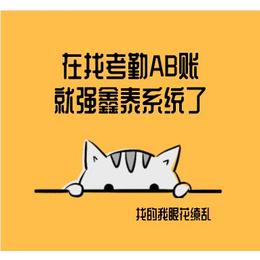 广东珠海箱包手袋皮具行业验厂软件电脑重装数据也不会丢失