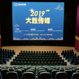 影城广告 影城映前片头 九江大胜文化传媒缩略图