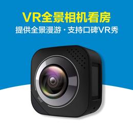 IJOYER全景VR看房360度全景拍照相机全景拍摄制作漫游