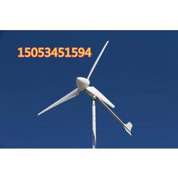 5000瓦水平轴风力发电机风力发电机家用220v