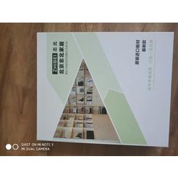 竹木门板UV板材生态门色卡样本