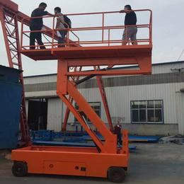 16米曲臂升降机 厂家供应全电动升降作业平台供应