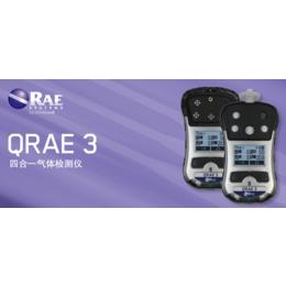 多参数气体检测仪测定器华瑞QRAE3四合一气体泄漏报警仪
