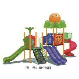 ZH-YR083户外滑滑梯