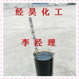 经昊化工出售 燃料油 烧火油 环保级 高热值