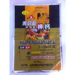 供应邹城肥料包装袋-自立包装袋-蔬菜种子包装袋-可打码