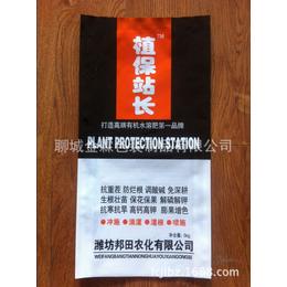 厂家供应梁山县玉米种子包装袋-复合肥包装袋-侧边封包装袋