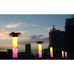 全彩LED显示屏-南京LED显示屏-强彩光电厂家
