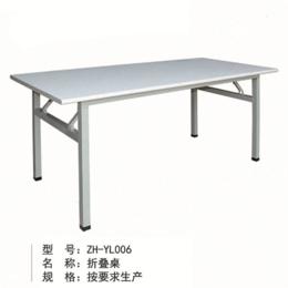 ZH-YL006折叠桌