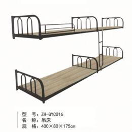 ZH-GYC016吊床