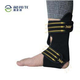 厂家直销 奥非特 新品药袋运动护踝防扭伤脚踝登山骑行篮球护踝
