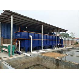 塑料生产污水处理设备,塑料生产污水处理设备价格,诸城广晟环保