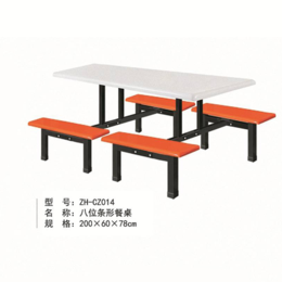 ZH-CZ014六位条形餐桌椅