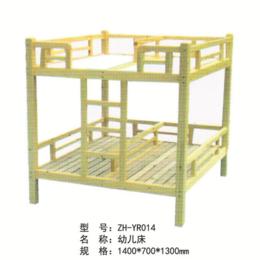 ZH-YR014幼儿床缩略图