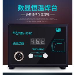 厂家直销创时代CSD937D数显60w恒温焊台