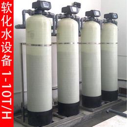 贵州软化水处理设备 酒店宾馆软化水处理装置