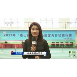 2017年全国室内田径锦标赛使用joyi电子计时