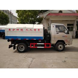 清运移动垃圾箱2方3方钩臂式垃圾车_2方3方车厢可卸式垃圾车缩略图