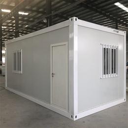 天宇广博打包厢房(图)|河北打包箱式房生产厂家|打包箱式房