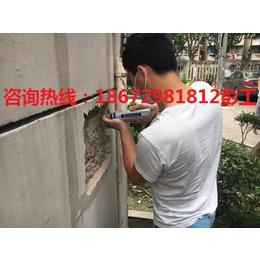 蚌埠市厂房沉降监测_厂房沉降监测-专业第三方检测机构缩略图