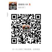 福建天泽明业贸易有限公司
