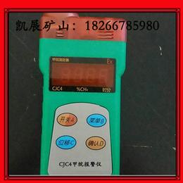 凯展矿用甲烷测定器价格