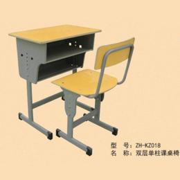 上下双层 可升降调节 配靠背椅 ZH-KZ018 课桌椅 缩略图