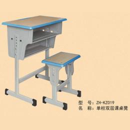 双层单柱桌椅  ZH-KZ019  厂家批发缩略图