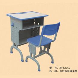 优质桌椅ZH-KZ016双层双柱课桌椅