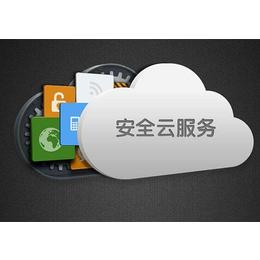 安全云库、大和科技有限公司、安全云