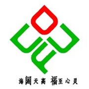 南宁阔福工贸有限公司