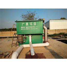 制浆污水处理设备_制浆污水处理设备哪家好_诸城广晟环保