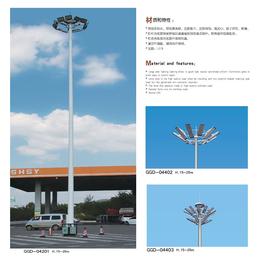 河北高杆灯 生产厂家 供应全国 高品质高杆灯灯杆