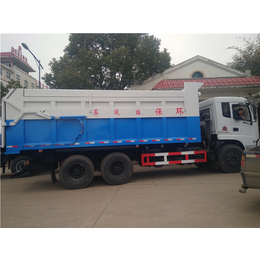 专用生产污泥运输车10吨20吨污泥运输车亚博平台网站